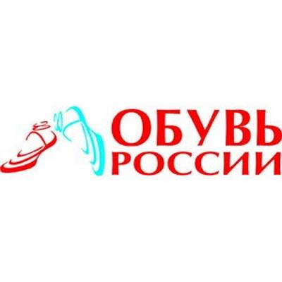 50 новых магазинов ГК «Обувь России» (43284.Obuv_.Rossii.50.new_.shops_.2013.s.jpg)