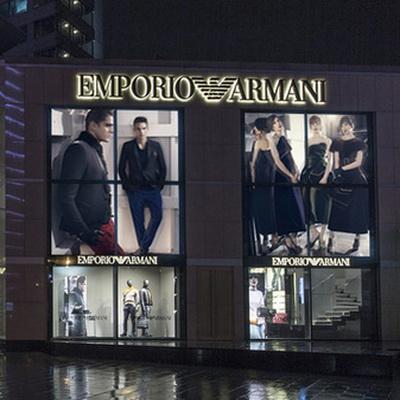 Автор  Editor На Арбате открылся бутик Emporio Armani (43435.New .Boutique. Emporio.Armani 516ec2f3730