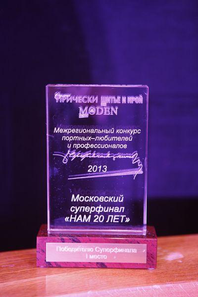 «Серебряная нить — «ШиК», «Стильные прически», DIANA Moden – 2013» (43864.silver.thread.b.jpg)