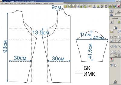 Илл. 02. Базовая и исходная модельная конструкции пальто