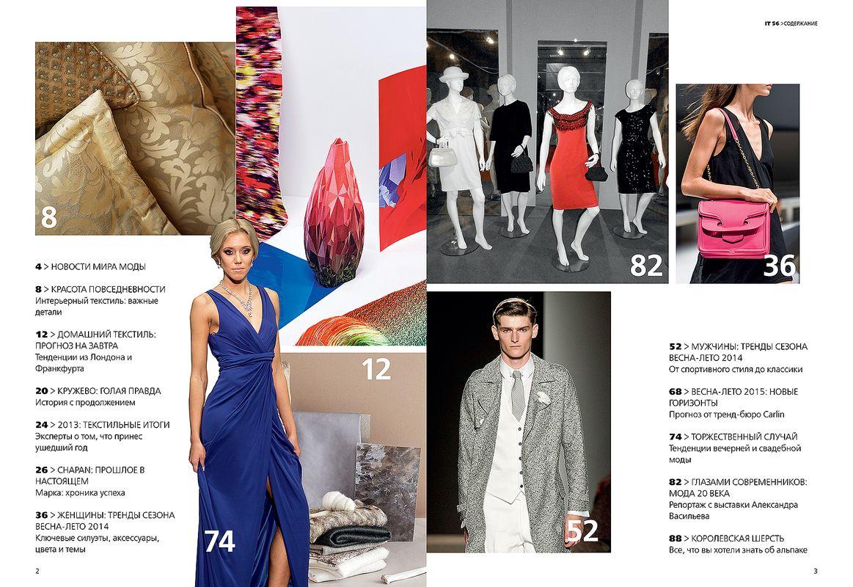 Анонс свежего номера журнала International Textiles № 1 (56) 2014 (январь-март) скачать журнал (45834.International.Textiles.201