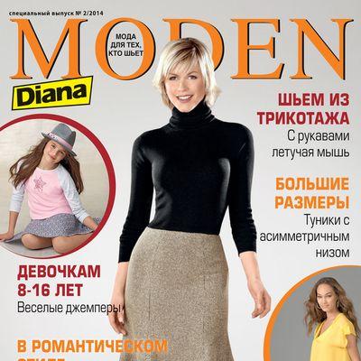 Спецвыпуск журнала Diana Moden Simplicity Blouse & Rock: «Блузки и юбки» (Диана Моден Симплисити) №02/2014 (февраль) (46123.Dian