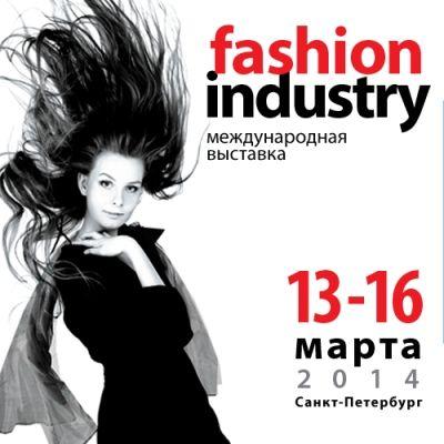 Деловая программа выставки «Индустрия Моды» (Fashion Industry 13-16 марта 2014) (46621.business.program.Fashion.Industry.s.jpg)