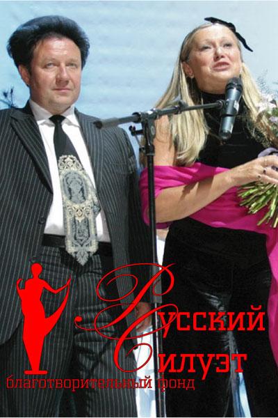 Московский полуфинал (468.b.jpg)