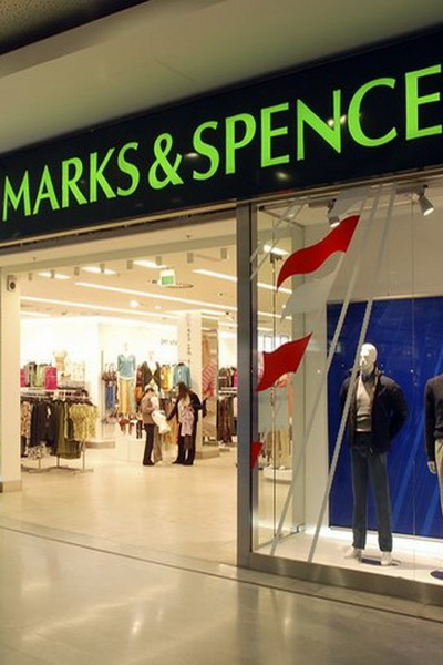moving mountains at marks spencer An inclined moving walkway is a type of vertical transportation used in airports and supermarkets to move people to another floor marks & spencer and tesco in the.