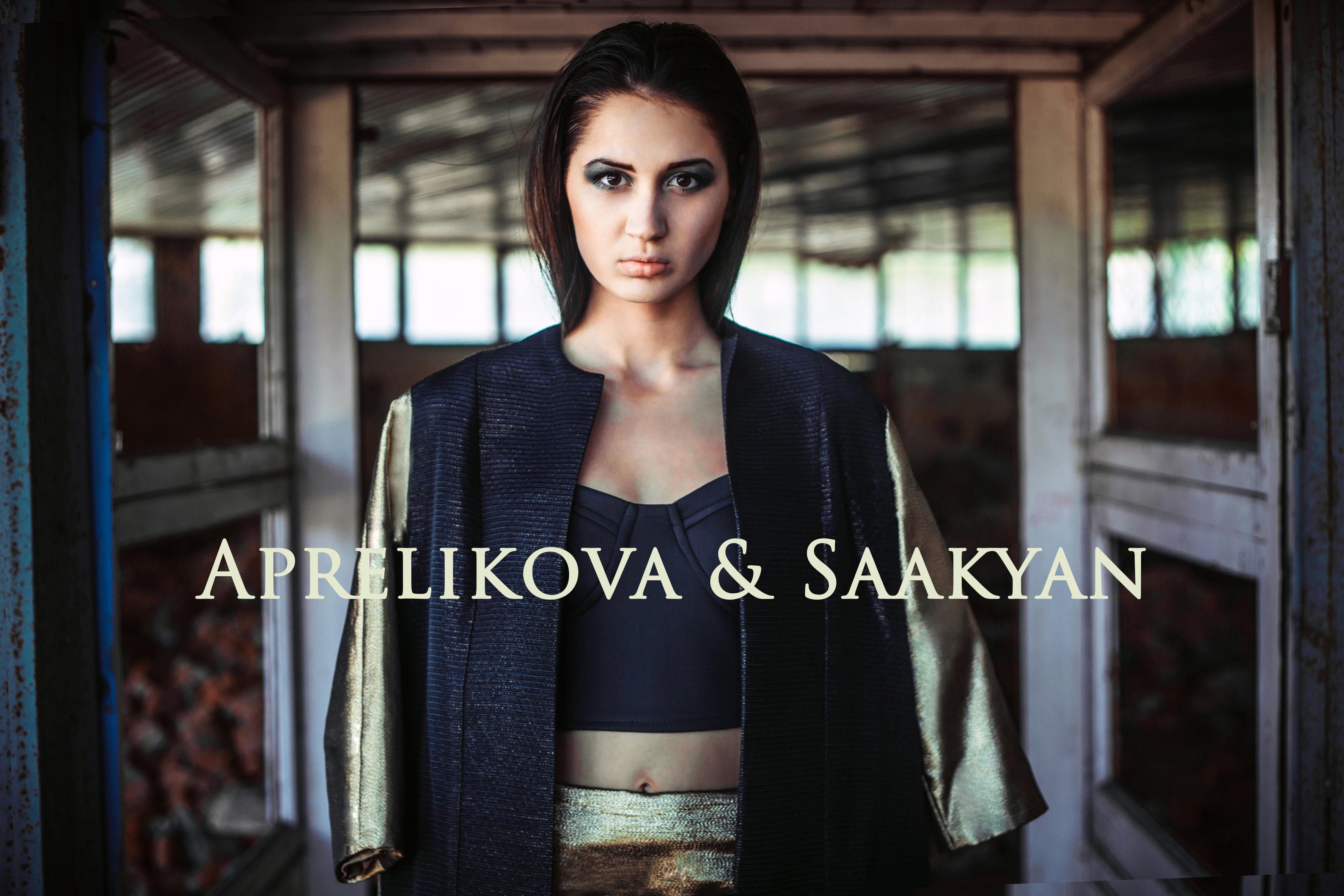 Апреликова Полина и Саакян Сона