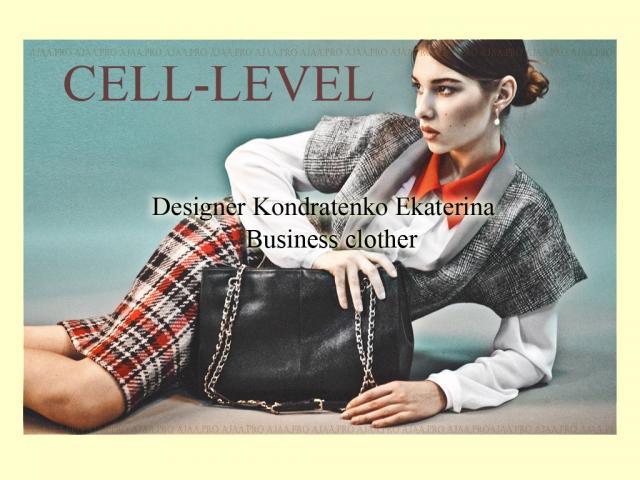 Кондратенко Екатерина – Gell-level