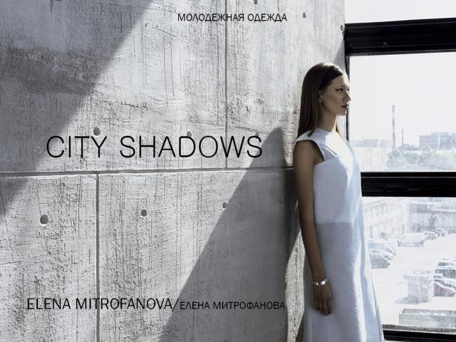 Митрофанова Елена – City Shadows («Тени Города»)