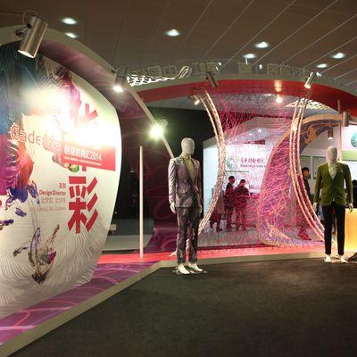 Yarn Expo Pavilion – посещаемость выросла на 200% (48036.Yarn.Expo.Pavilion.Shanghai.s.jpg)