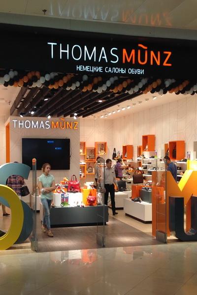 Thomas Munz представил concept store (49754.Moscow.Thomas.Munz_.Represent.New_.Concept.Store_.b.jpg)