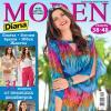 Журнал Diana MODEN Dresses&Blouse спецвыпуск «Платья и блузки» («Диана Моден») № 05/2014 (август) Скачать (50326.Diana.Moden.Spe