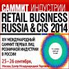 Рабочие группы на Retail Business Russia 2014 (50716.Working.Groups.Retail.Business.Russia.2014.s.jpg)