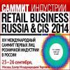 Рабочие группы на Retail Business Russia 2014 (50716.Working.Groups.Retail.Business.Russia.2014.s.jpg)