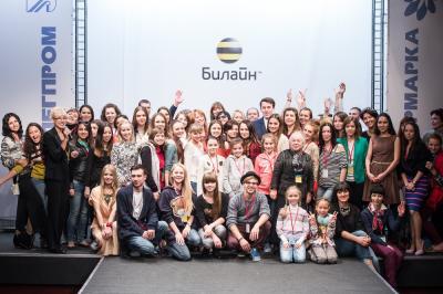 Коллективное фото участников 36-ого Международного конкурса молодых дизайнеров одежды «Экзерсис»