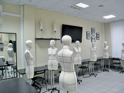 Студия Модного Кроя