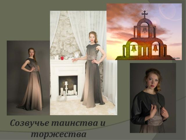 Варлакова Ирина – «Благовест»