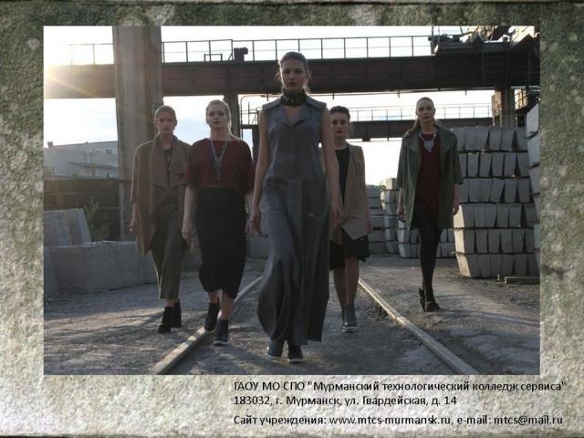 Крисюк Юлия, Куимова Анастасия и Тривашкевич Мария – «Хрупкая сталь»