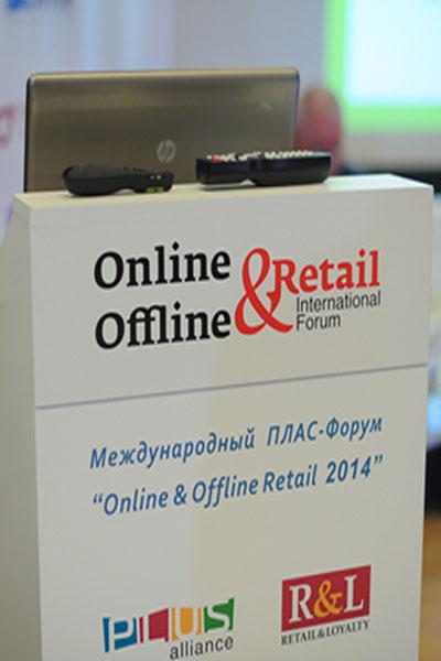 Международный ПЛАС-Форум «Online & Offline Retail 2015»: Эксперты отрасли – новые спикеры (54846.OnlineOfflineRetail2015.b.jpg)