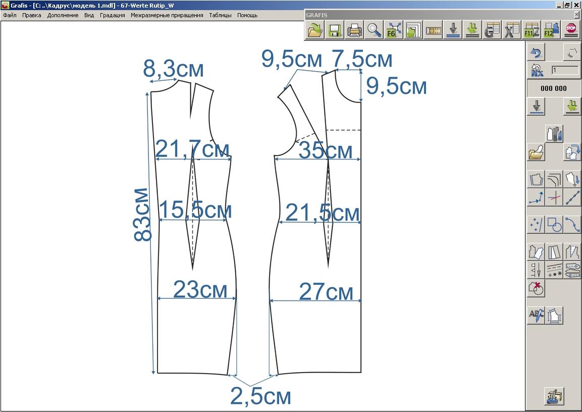 Илл. 02 Базовая конструкция платья