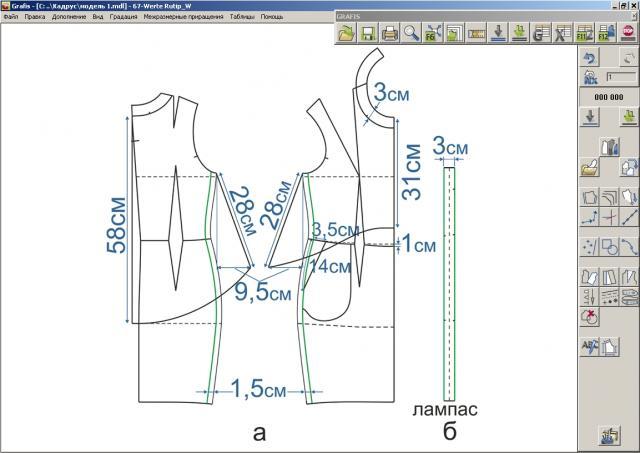 Илл. 03 Модельная конструкция платья