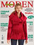 Журнал Susanna MODEN №03/2015 предлагает актуальные модели из американского каталога Simplicity. В номере – пальто и жакеты, элегантные женственные платья, халаты для детей, одежда для кукол. Номер составлен на основе моделей, выбранных читателями в ходе голосования на сайте ModaNews.ru. Использованы следующие конверты из каталога Simplicity: 1254, 2588, 1284, 1696, 6235, 1392. Первый день продаж журнала Susanna Moden («Сюзанна МОДЕН») № 03/2015 — 2 марта 2015 года. Электронную версию свежего журнала Susanna MODEN № 03/2015 с моделями SIMPLICITY можно скачать с  16 марта на сайте ModaNews.ru с помощью электронных платежей*.