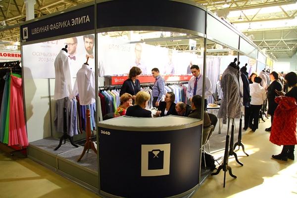 44-я Федеральная оптовая ярмарка «Текстильлегпром» (55996.Textilelegprom.SPRING.2015.12.jpg)