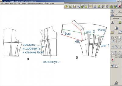 Илл. 03 Моделирование лифа