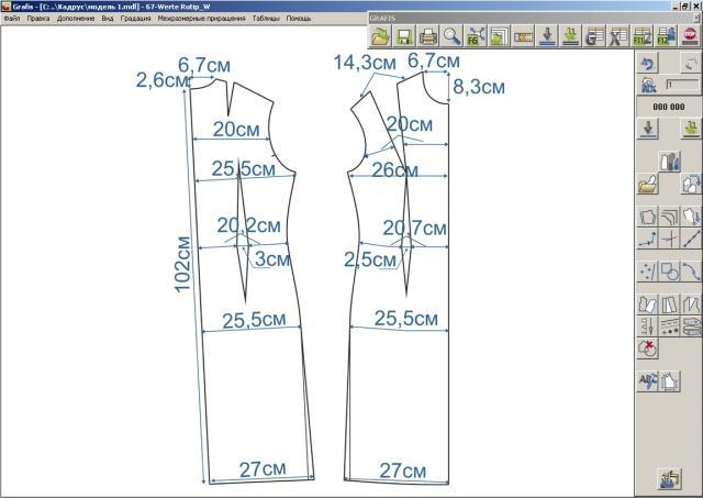 Илл. 02 Базовая конструкция платья-рубашки