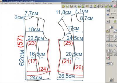 Илл. 03 Базовые конструкции блузок