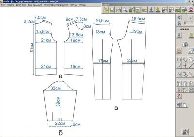 Илл. 02. Базовая конструкция спинки, переда, рукава и базовая конструкция шорт Fendi