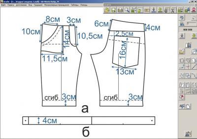 Илл. 04. Модельная конструкция шорт Fendi