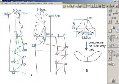 Илл. 03. Модельная конструкция спинки, переда и рукава платья Lena Hoschek