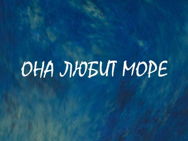 Конкурс «Экзерсис» – ModaNews – ТЕКСТИЛЬЛЕГПРОМ. ОСЕНЬ-2016 (68939.exercice.modanews.fall.2016.34.02.jpg)