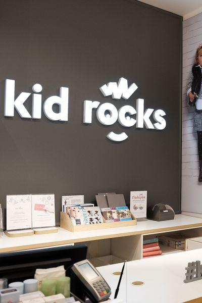 Сеть детских магазинов kid rocks (70885-kid-rocks.b.jpg)