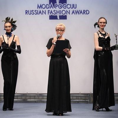 X сезонов конкурса «Мода России» (71798-modanews-Russian-Fashion-Award-s.jpg)