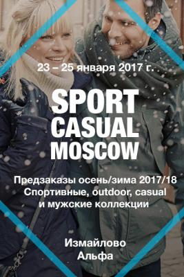 SPORT CASUAL MOSCOW зима 2017 (72719-SPORT-CASUAL-MOSCOW-b.jpg)