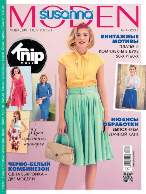 Журнал Susanna MODEN KNIP («Сюзанна МОДЕН Книп») № 04/2017 (апрель) скачать с выкройками (73791-Susanna-MODEN-Knip-2017-04-Cover