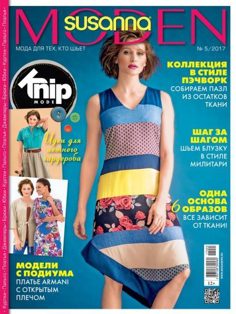 Журнал Susanna MODEN KNIP («Сюзанна МОДЕН Книп») № 05/2017 (май) скачать с выкройками (74456-Susanna-MODEN-Knip-2017-05-Cover-b.
