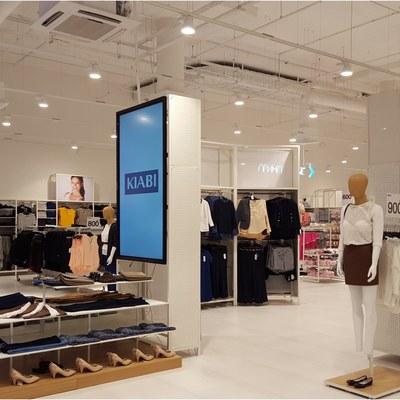 KIABI открывает магазин в новой концепции (74506.KIABI.s.jpg)