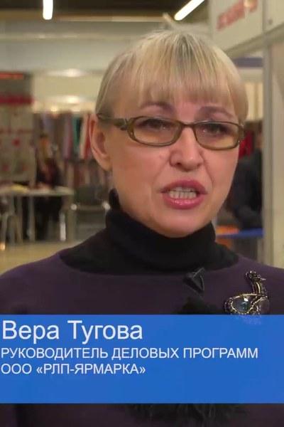 Федеральная ярмарка «Текстильлегпром» представила фильм о деловой программе мероприятия (74583-textillegprom-youtube-b.jpg)
