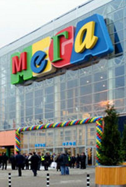 Kiabi открыл магазин в ТРЦ «Мега Белая Дача» (74682-Kiabi-Otkril-Noviy-Magazin-V-TRC-Mega-Belaya-Dacha-b.jpg)