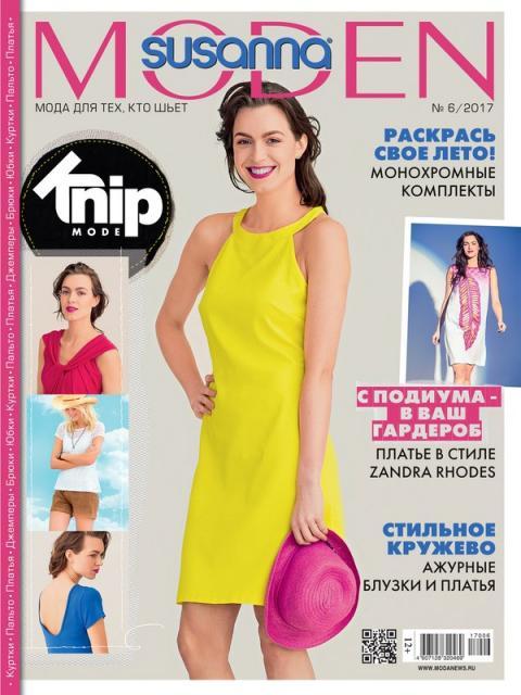 Журнал Susanna MODEN KNIP («Сюзанна МОДЕН Книп») № 06/2017 (июнь) скачать с выкройками (74730-Susanna-MODEN-Knip-2017-06-Cover.b