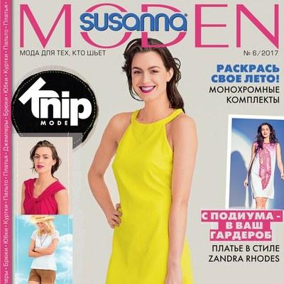 Журнал Susanna MODEN KNIP («Сюзанна МОДЕН Книп») № 06/2017 (июнь) скачать с выкройками (74730-Susanna-MODEN-Knip-2017-06-Cover.s