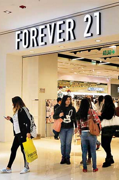 Forever 21 откроет магазины косметики (74756-Forever-21-Otkroet-Magazin-Kosmetiki-01.jpg)