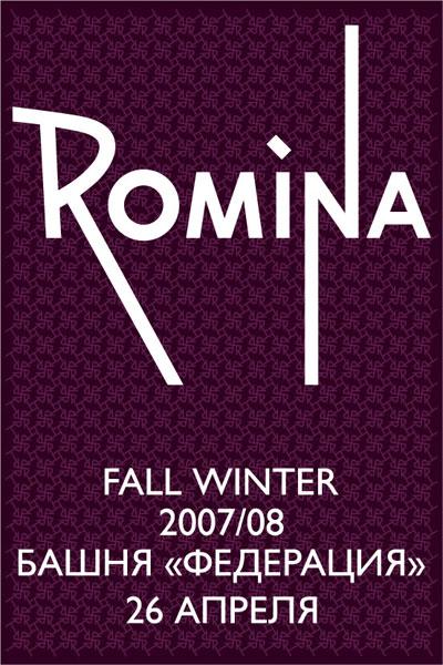 Показ марки Romina пройдет в необычном месте (752.b.jpg)