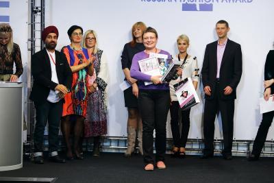 Дизайнер Мария Шайтанова: Вручение премии на конкурсе «Экзерсис»