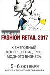 Юбилейный бизнес-форум Fashion Retail 2017 пройдет 5-6 октября в Москве (75676-fashion-retail-2017-b.jpg)
