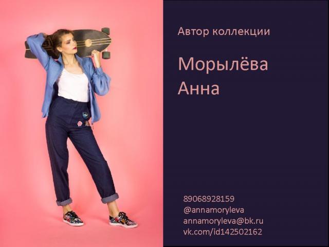 Конкурс «Экзерсис» – ModaNews – ТЕКСТИЛЬЛЕГПРОМ. ОСЕНЬ-2017 (75716-17-09.jpg)