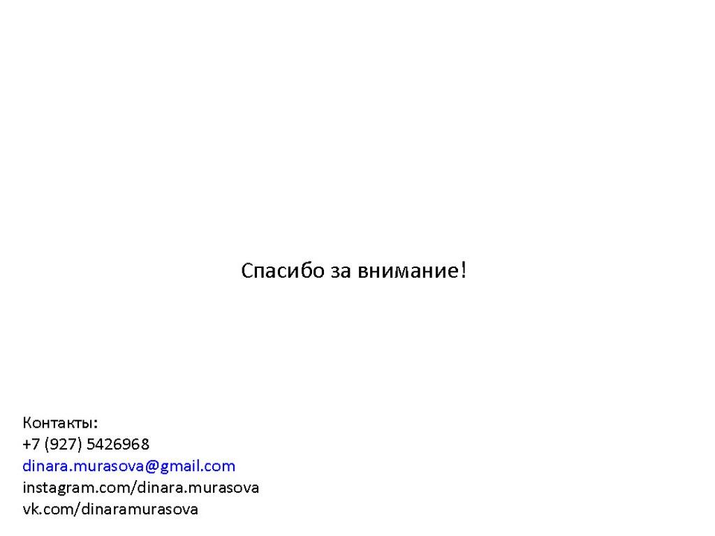 Конкурс «Экзерсис» – ModaNews – ТЕКСТИЛЬЛЕГПРОМ. ОСЕНЬ-2017 (75716-19-10.jpg)