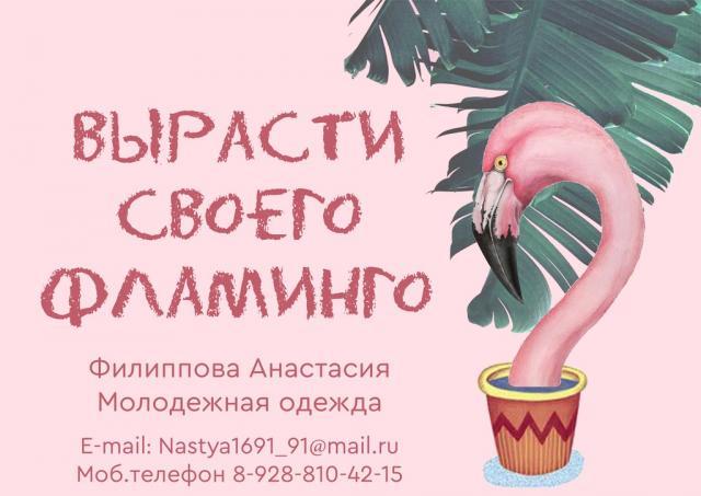 Конкурс «Экзерсис» – ModaNews – ТЕКСТИЛЬЛЕГПРОМ. ОСЕНЬ-2017 (75716-23-01.jpg)